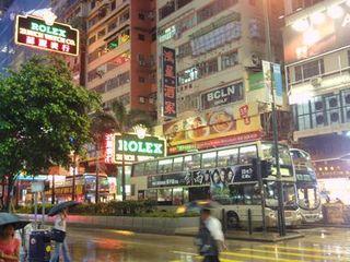 hongkong57.jpg
