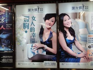 hongkong73.jpg
